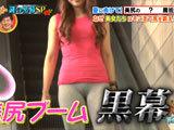 アイドルや女優のお宝動画が高画質で公開されています