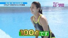 青木愛シンクロ水着画像10