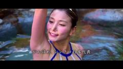 青木愛温泉シンクロ画像10
