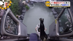 神田愛花熱湯マンぐり返し画像2