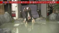 神田愛花熱湯マンぐり返し画像5