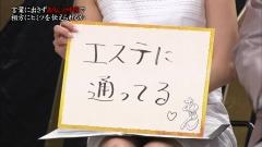 神田愛花ミニスカ▼ゾーン画像1