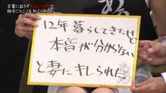 神田愛花ミニスカ▼ゾーン画像3