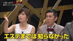 神田愛花ミニスカ▼ゾーン画像5