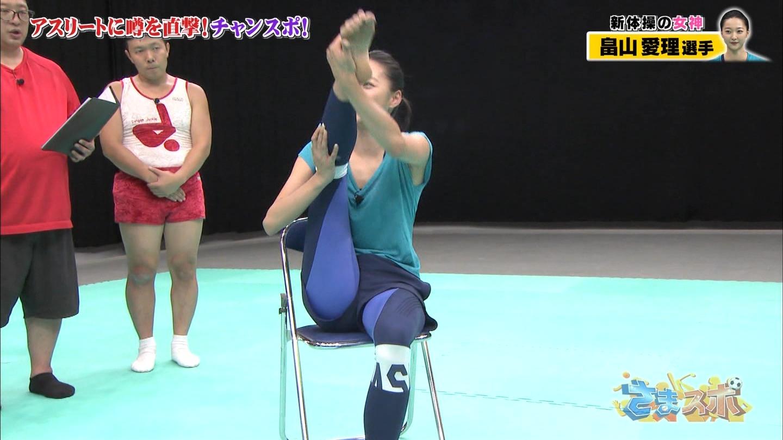 新体操・畠山愛理が胸チラ・谷間チラ・開脚の大サービス!!wwwwwwww