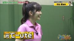鈴木愛理ミニスカテニス画像6