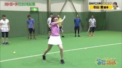 鈴木愛理ミニスカテニス画像7