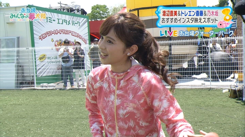 久慈暁子アナ ウォータースライダーでびしょ濡れパンツ透け透け☆☆☆wwwwwwwwwwwwww