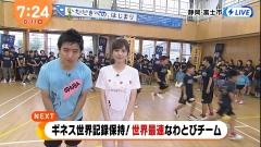 久慈暁子アナ、パン線画像3