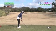 稲村亜美ミニスカゴルフ画像1