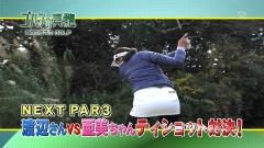 稲村亜美ミニスカゴルフ画像8