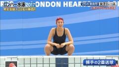 稲村亜美ロンハー水泳2017谷間画像3