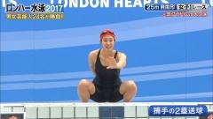 稲村亜美ロンハー水泳2017谷間画像4