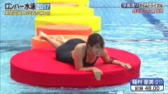 稲村亜美ロンハー水泳2017谷間画像6