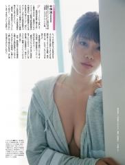 稲村亜美ノーブラ画像2