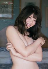 稲村亜美ノーブラ画像5