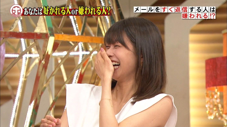 加藤綾子アナ 笑った拍子に谷間が見えた☆☆☆wwwwwwwwwwwwwwww