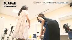 加藤綾子アナパン線画像3