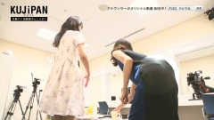 加藤綾子アナパン線画像4