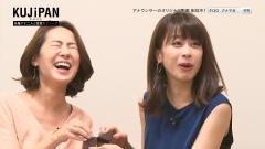 加藤綾子アナパン線画像6