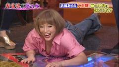 浜崎あゆみ胸チラ画像6