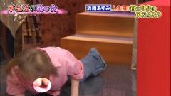 浜崎あゆみ胸チラ画像8