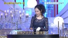 黒木華アカデミー賞透け衣装画像5