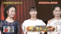 黒木華アカデミー賞透け衣装画像8
