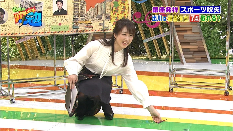 (速報)川田裕美アナが、しゃがみパンツ丸見え☆☆☆wwwwwwwwwwwwww(GIFムービーあり)