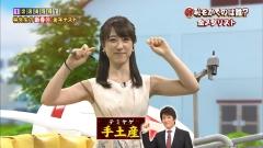 川田裕美パンチラ画像5
