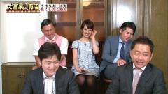 川田裕美ミニスカ黒スト▼ゾーン画像2