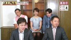 川田裕美ミニスカ黒スト▼ゾーン画像3