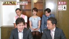 川田裕美ミニスカ黒スト▼ゾーン画像4
