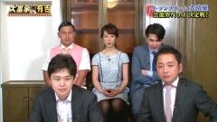 川田裕美ミニスカ黒スト▼ゾーン画像5