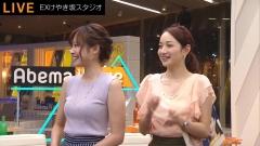 久冨慶子アナおっぱい強調画像1