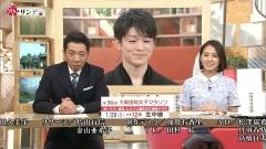 椿原慶子アナ「Mrサンデー」パンチラ画像3
