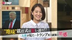 椿原慶子アナ「Mrサンデー」パンチラ画像6