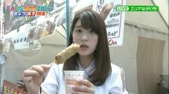 郡司恭子アナきりたんぽ画像2