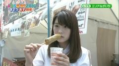 郡司恭子アナきりたんぽ画像3