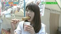 郡司恭子アナきりたんぽ画像5