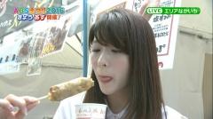 郡司恭子アナきりたんぽ画像9