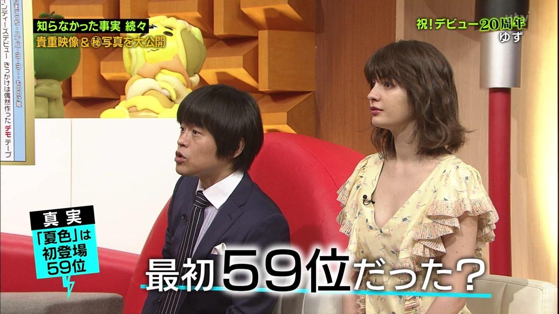 マギーの胸元ゆるすぎ☆☆wwwwwwwwwwwwwwww(胸チラ・パンツ丸見え)