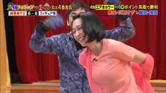 浅田舞巨乳Tシャツブラチラ画像2