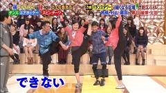 浅田舞巨乳Tシャツブラチラ画像10