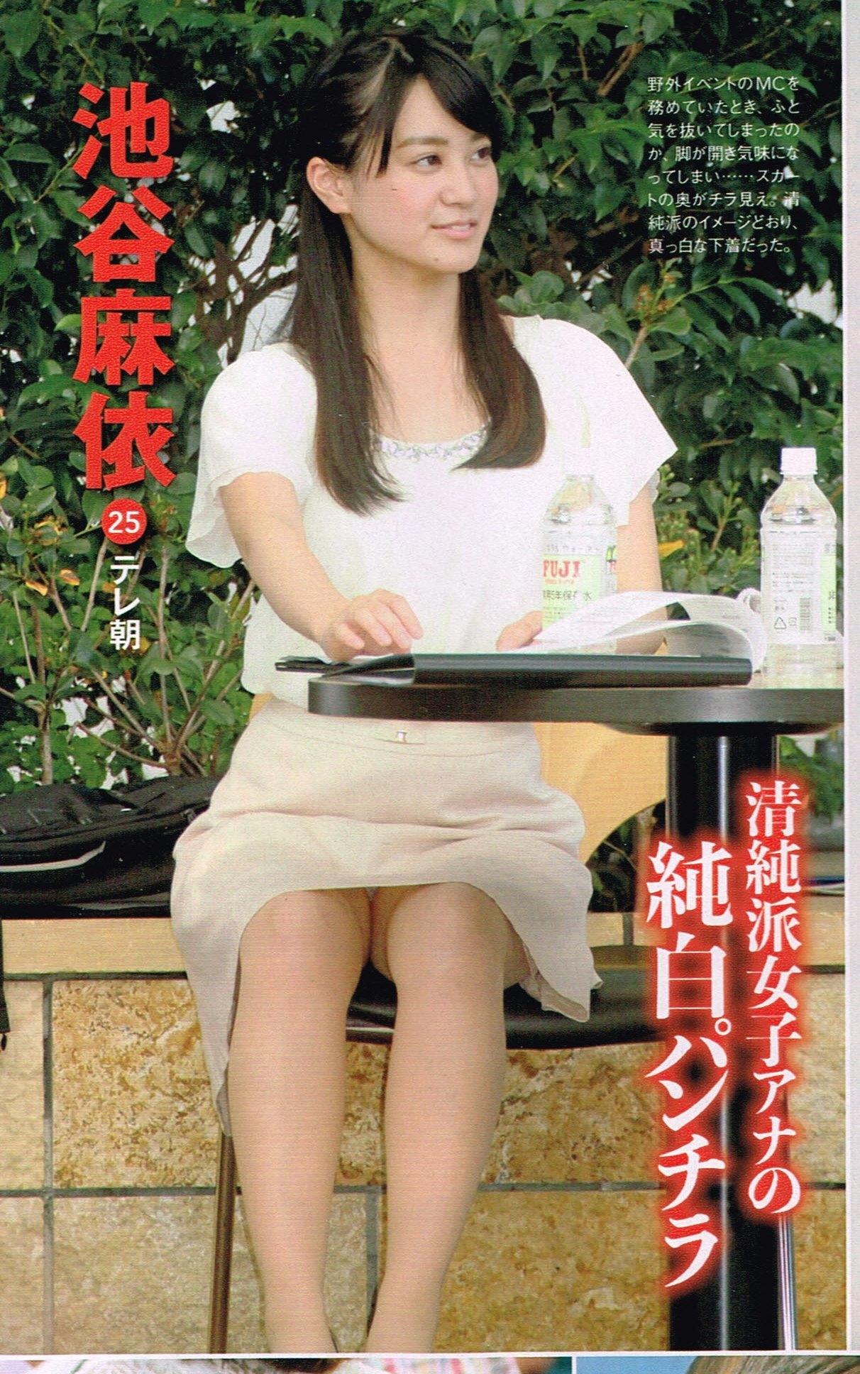 池谷麻衣アナが純白パンチラを激写された!!wwwwwwww