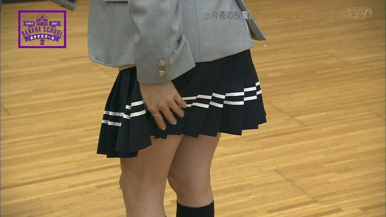 大島麻衣 尻を触られてアップで撮られる!!wwwwwwww