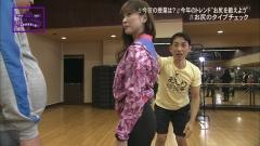 大島麻衣尻体操バナナスクール2画像3