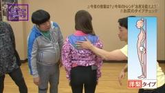大島麻衣尻体操バナナスクール2画像4