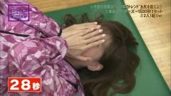 大島麻衣尻体操バナナスクール2画像8