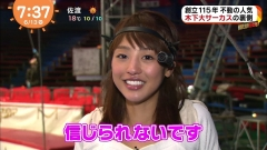 岡副麻希アナ胸チラ画像8